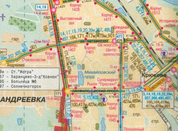 Картографический справочник москва
